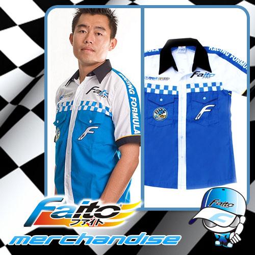 Faito Crew Shirt