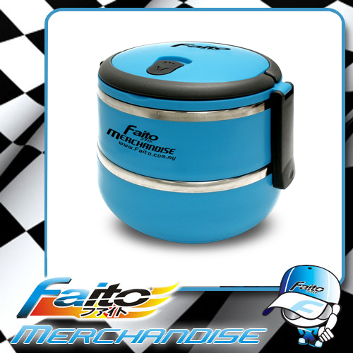 Faito Easy Travel Rice Container (Blue)
