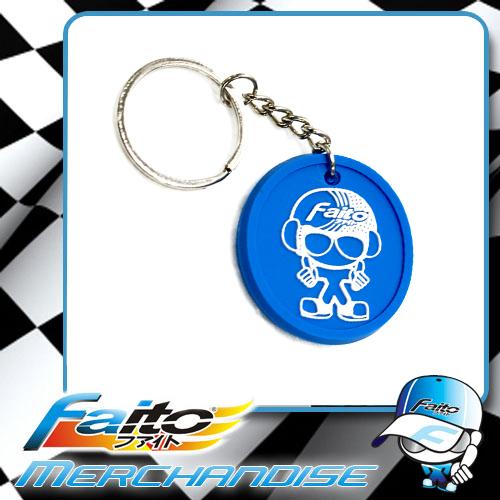 Faito Motorcycle Keychain (Mascot)