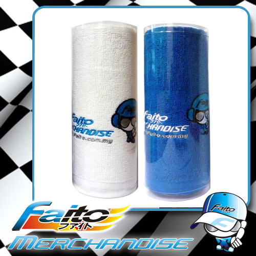 Faito Sweat Towel (Blue)