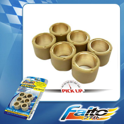 R.C.A.ROLLER BUSH (X-FORCE) - ELEGAN (Pick Up)