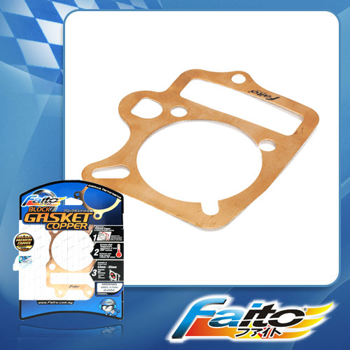 RACING BLOCK GASKET(COPPER)(0.2MM) - WAVE100 (53MM)