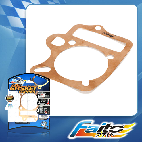 RACING BLOCK GASKET(COPPER)(0.2MM) - WAVE100 (56MM)