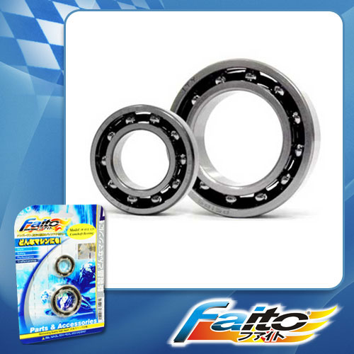 RACING CAMSHAFT BEARING - WAVE125