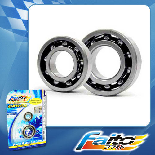 RACING CAMSHAFT BEARING - KRISS