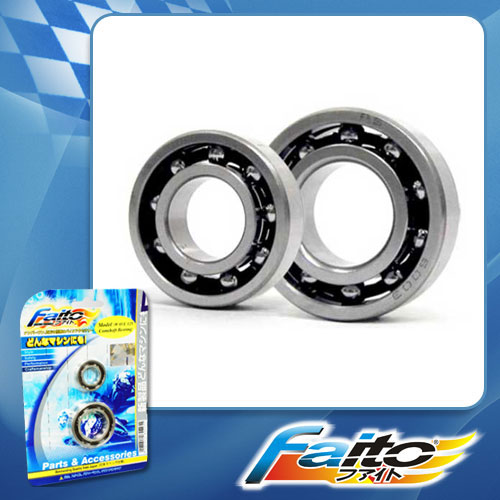 RACING CAMSHAFT BEARING - LAGENDA (SRL110)