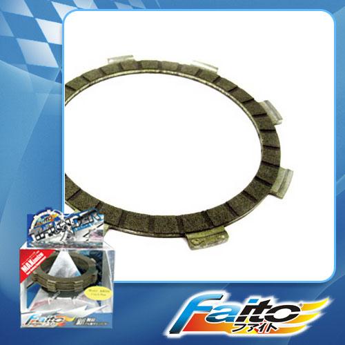 RACING CLUTCH PLATE (THUNDER) - LAGENDA (SRL110) (5pcs)