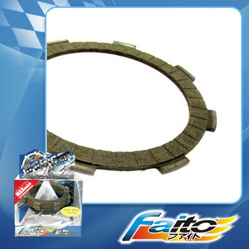 RACING CLUTCH PLATE (THUNDER) - RXZ (6pcs)