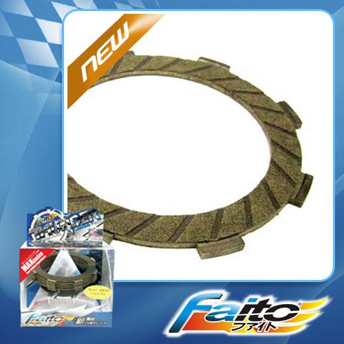 RACING CLUTCH PLATE (THUNDER) - KSR 110 (5pcs)