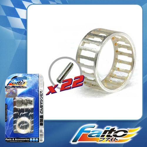 RACING CRANKPIN BEARING - WAVE110-RS