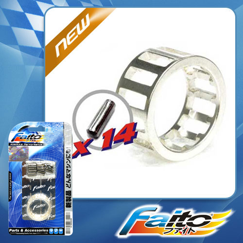 RACING CRANKPIN BEARING - CT110