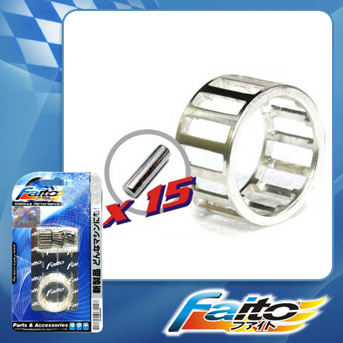 RACING CRANKPIN BEARING - RXZ