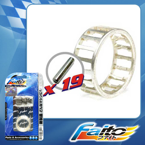 RACING CRANKPIN BEARING - EGO