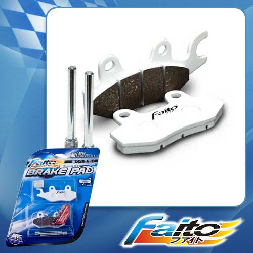 RACING DISC BRAKE PAD(STREET SPORT) - RG110