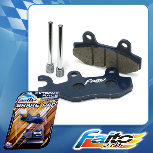 RACING DISC BRAKE PAD(GOLD EDITION) - GT128(FRONT)