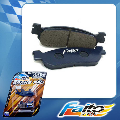 RACING DISC BRAKE PAD(GOLD EDITION) - NOUVO-S