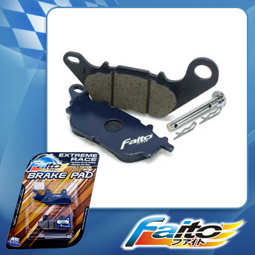 RACING DISC BRAKE PAD(GOLD EDITION) - EGO-S