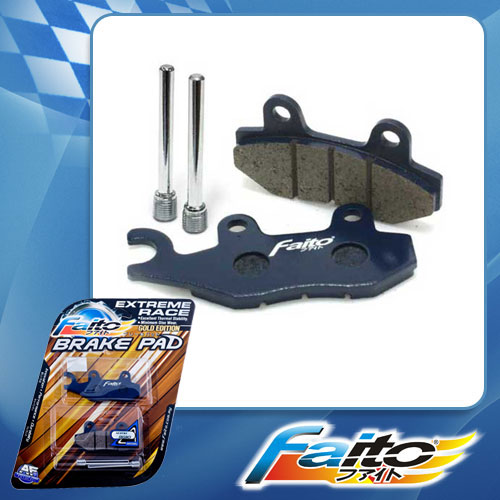 RACING DISC BRAKE PAD(GOLD EDITION) - Y125Z-R (FRONT)