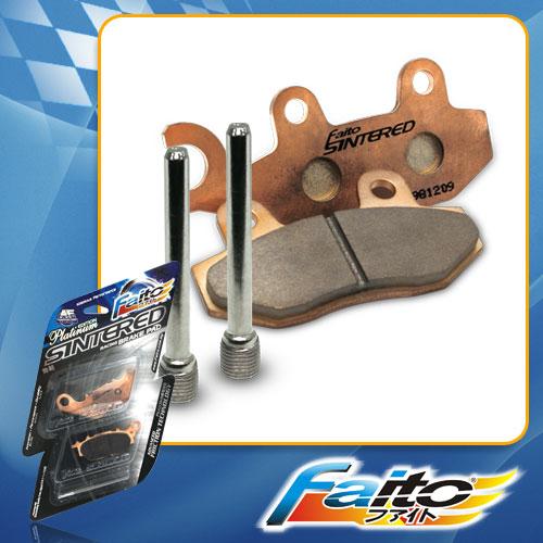 RACING DISC BRAKE PAD(SINTERED) - SHOGUN 125(NEW)(FRONT)