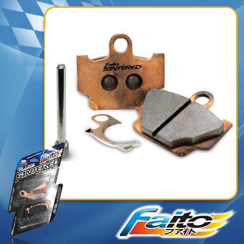 RACING DISC BRAKE PAD(SINTERED) - RXZ