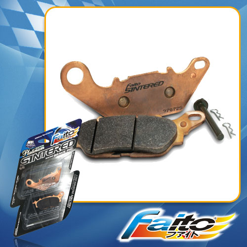 RACING DISC BRAKE PAD(SINTERED) - LC135(CLUTCH-2011)(FRONT)