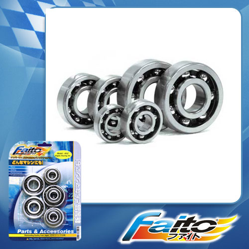 RACING ENGINE BEARING SET - EX5