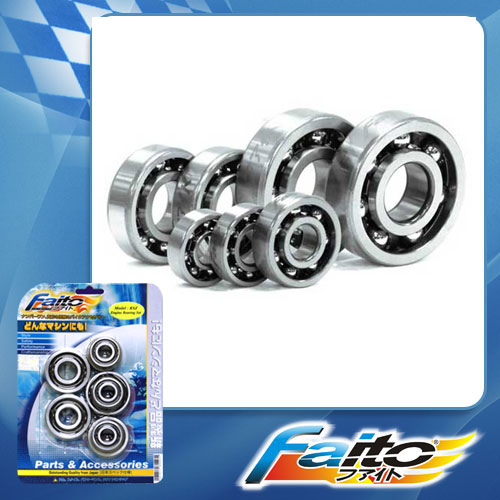 RACING ENGINE BEARING SET - EX5CLASS