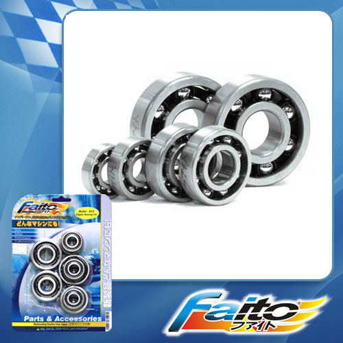 RACING ENGINE BEARING SET - WAVE110-RS