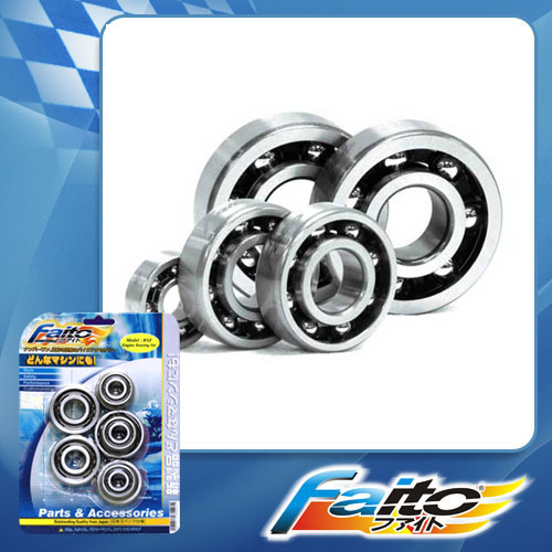 RACING ENGINE BEARING SET - GBO