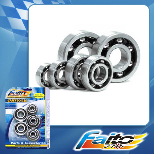 RACING ENGINE BEARING SET - GBOJ