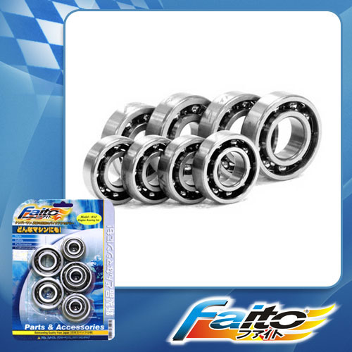 RACING ENGINE BEARING SET - RXZ