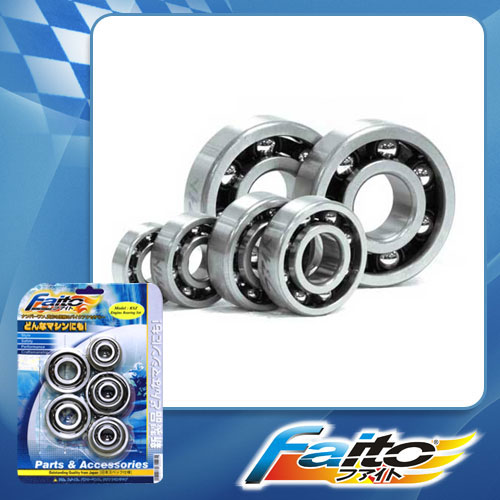 RACING ENGINE BEARING SET - NOUVO (LC)