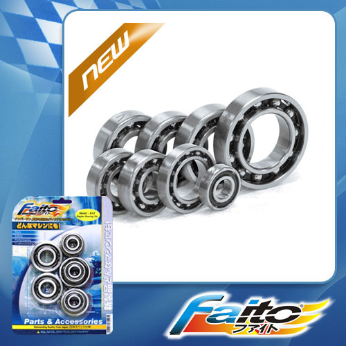 RACING ENGINE BEARING SET - SHOGUN125(NEW)
