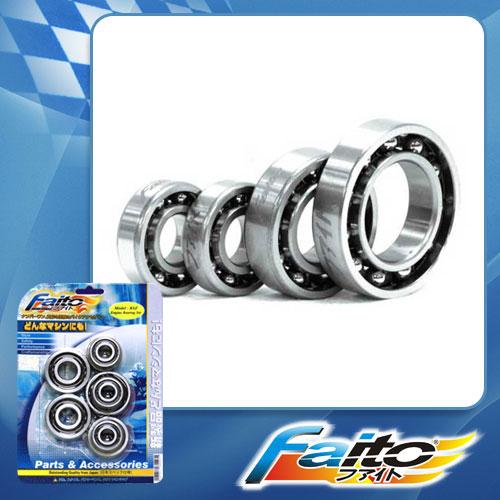 RACING ENGINE BEARING SET - FX110