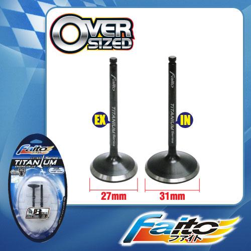 RACING ENGINE VALVE SET (TITANIUM) - EX5DREAM/WAVE100 (27mm+31mm