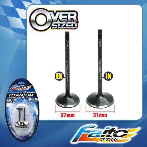 RACING ENGINE VALVE SET (TITANIUM) - SONIC(27mm+31mm)