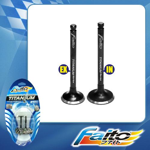 RACING ENGINE VALVE SET (TITANIUM) - EX5DREAM/WAVE100