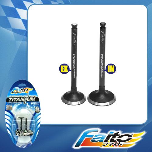 RACING ENGINE VALVE SET (TITANIUM) - SRE