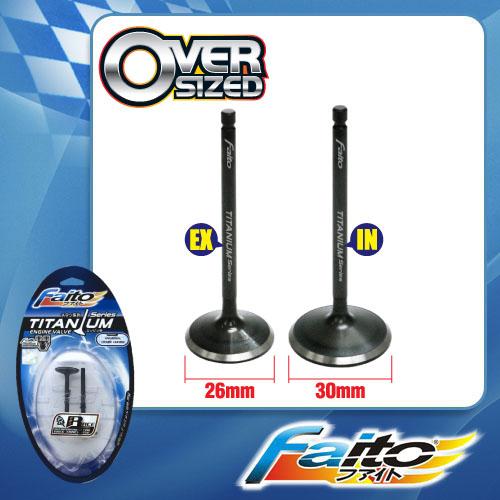 RACING ENGINE VALVE SET (TITANIUM) - GT128(26mm+30mm)