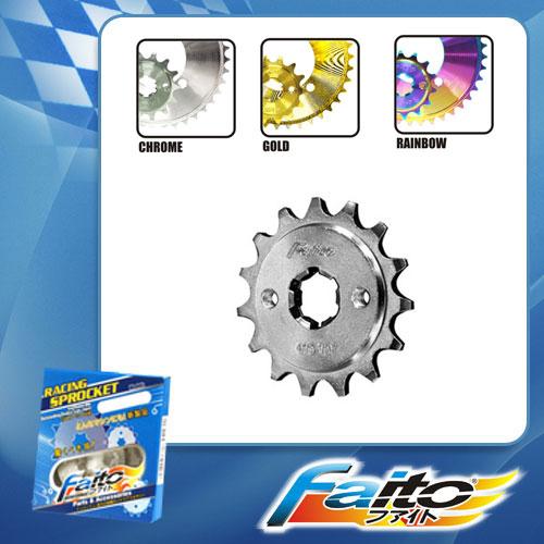 RACING FRONT SPROCKET (CHROME) - SHOGUN125(NEW)(415)
