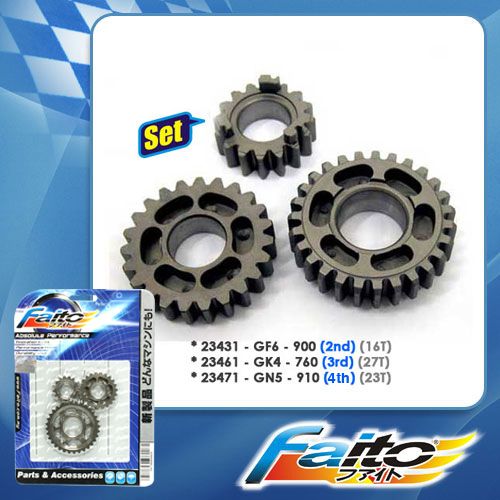 RACING GEAR SET - EX5 (3PCS)(2nd,3rd,4th)