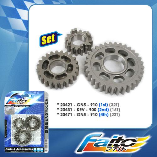 RACING GEAR SET - WAVE100 (New)(1st,2nd,4th)