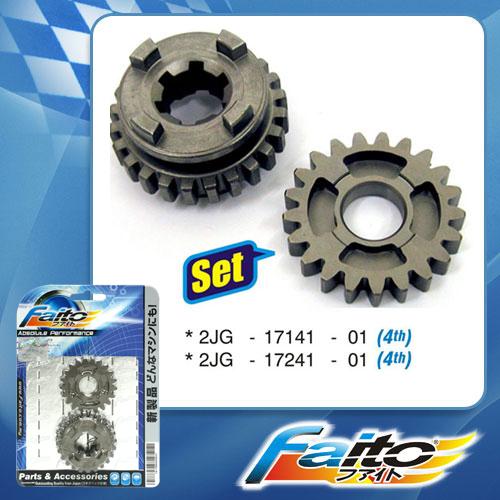RACING GEAR SET - Y110 (4th)