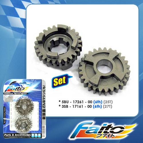 RACING GEAR SET - Y125Z (6th)