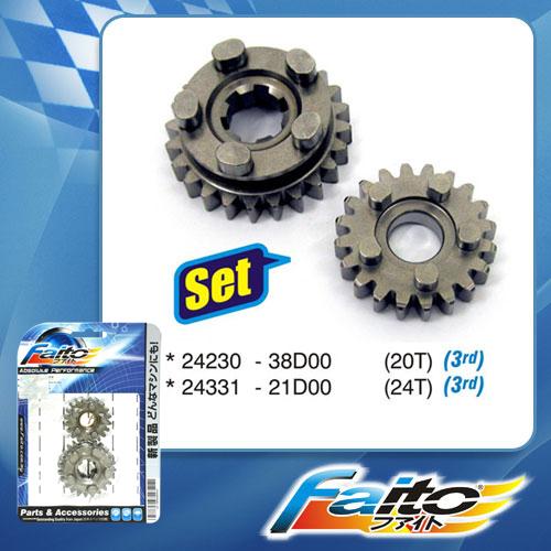 RACING GEAR SET - RG110 (3rd)