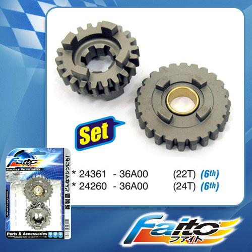 RACING GEAR SET - TX150 (6th)