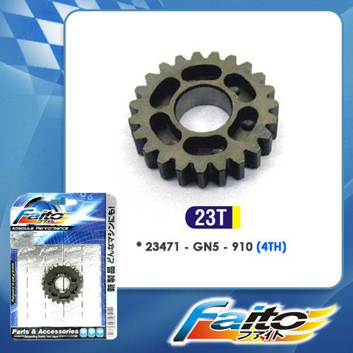 RACING GEAR - EX5 (23T) (4th)
