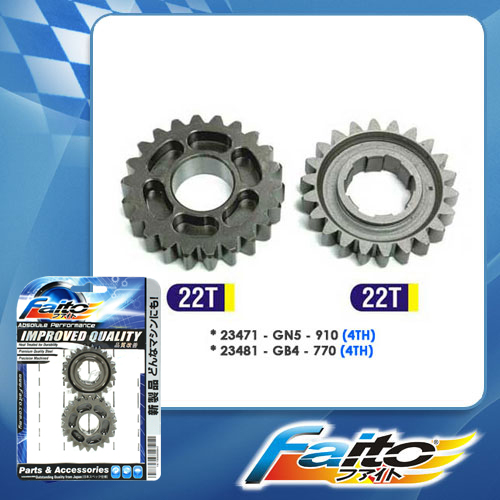 RACING GEAR - EX5 (22T + 22T) (4th)