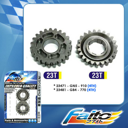 RACING GEAR - EX5DREAM (23T + 23T) (4th)