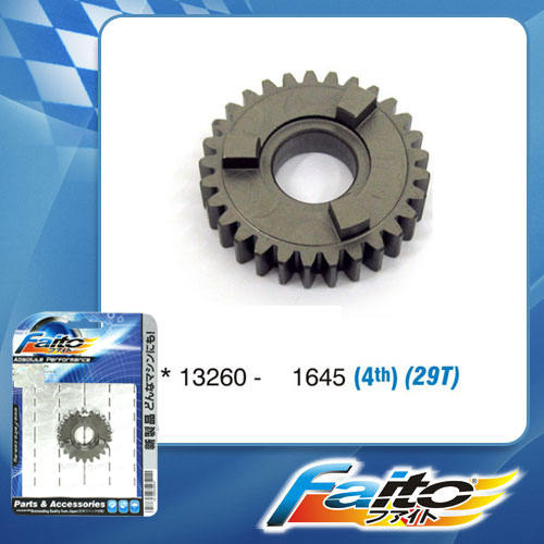 RACING GEAR - KRISS 1 (29T) (4th)